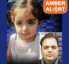 Insiya Hemani (2) – Amber Alert